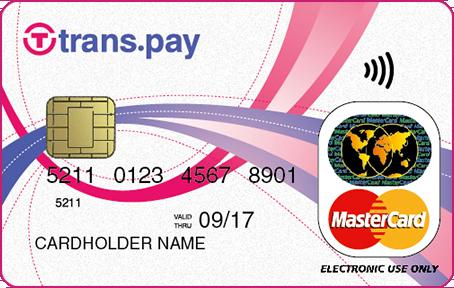 trans.pay - безконтактна дебитна карта. Сигурност в интернет
