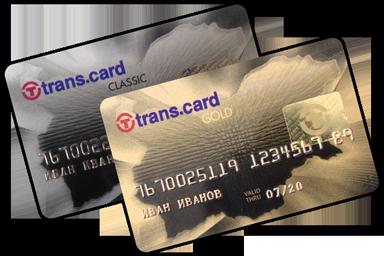 национални кредитни карти