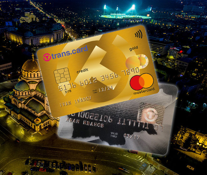 TRANSCASH MASTERCARD APPLICATION TÉLÉCHARGER